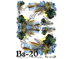 Papier do decoupage A3 210X305 - Art-Butique Bs-20 1747