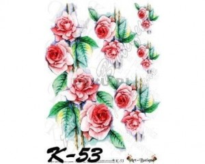 Papier do decoupage 210X305 - Art-Butique K-53 1400
